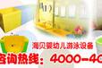 上海婴儿游泳设备?#29992;?#21019;意之最