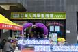 重庆自营婴儿游泳健身馆投资利润见分晓
