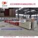 供应泽琦机械MSYF600PVC木塑墙板生产线PVC木塑集成快装墙板挤出设备