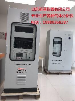 煙氣監測儀建材廠聯網儀器