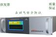 砖瓦厂染物排放标准中要求的烟气在线监测系统