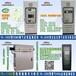嘉兴cems砖厂烟气排放连续在线监测设备品牌