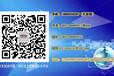 泰州磚窯廠煙氣在線監測系統品牌