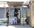 湘潭cems砖厂环保烟气在线分析仪品牌