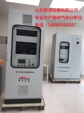 秦皇岛红砖厂脱硫烟气在线监测设备厂家直销图片