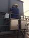 秦皇岛CEMS砖瓦厂环保烟气在线监测系统厂家直销