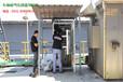 浙江cems砖厂烟气排放连续监测设备多少钱