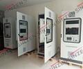 新疆cems砖厂烟气在线监测设备多少钱