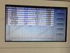 海南cems砖厂烟气在线监测设备厂家直销