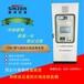 陕西cems砖厂烟气排放连续监测系统品牌