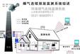 濮陽鍋爐廠CEMS脫硫煙氣在線監測設備品牌