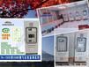 溫州紅磚廠脫硫煙氣在線監測設備廠家直銷