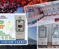 脱硫烟气排放在线监测系统品牌