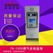青海CEMS磚瓦廠環保煙氣在線監測系統廠家直銷