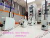 脱硫烟气排放连续检测设备价格