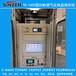 燃煤锅炉cems环保烟气联网在线24小时监测分析系统价格