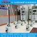 燃煤鍋爐煙氣氮氧化物在線監測分析系統廠家