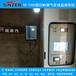 燃氣鍋爐cems煙氣SO2氮氧化物排放連續在線監測設備廠家