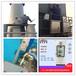 燃氣鍋爐煙氣SO2,NOx在線實時聯網監測系統品牌