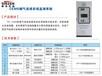 燃氣鍋爐甘肅煙氣SO2、NOx、O2排放濕度監測設備哪家好