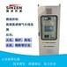垃圾焚燒廠甘肅煙氣SO2、NOx、O2粉塵排放監測儀價格