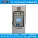 燃氣鍋爐煙氣cems連續監測排放在線分析儀價格