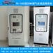 TK系列甘肅煙氣SO2、NOx、O2排放濕度監測設備多少錢