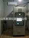 锅炉烟气氮氧化物分析设备多少钱