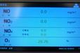 TK-1000型氮氧化物在线监测系统