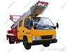 高丽亚28米韩国云梯搬家车高空运输作业车