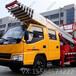 28米高丽亚云梯车高空运输作业车云梯搬家运输车