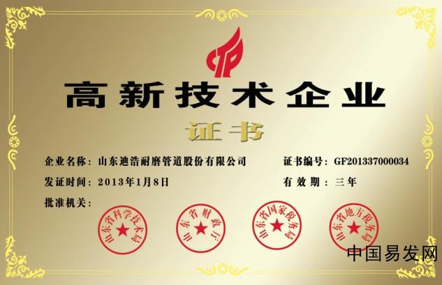 上海公司注册认缴资金多少的区别有哪些