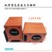音響音箱木制工藝品喇叭揚聲器有源功放