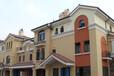 克拉玛依市天然真石漆石头漆F004外墙建筑装饰天然色彩不含铅和汞。