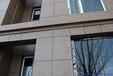 梧州市卓著软瓷砖厂家