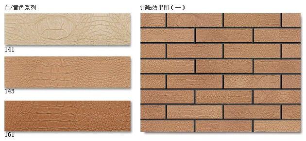 软瓷砖本地厂家优惠销售