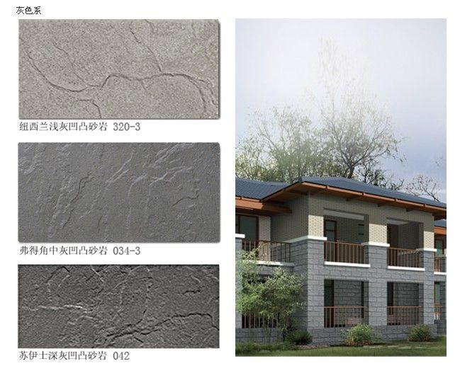 特价批发洞石、板岩、劈开砖软瓷砖