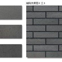 建材原装现货软瓷砖