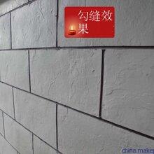 劈开砖陶土劈开砖,外墙砖,外墙劈开砖,