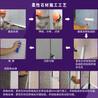 梅州特价批发新型柔性软瓷砖
