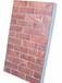 外墻工程軟瓷磚廠價促銷