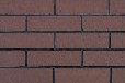 诚信厂家特价销售新型建材软瓷砖