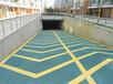 防滑坡道材料止滑车道施工无震动防滑坡道