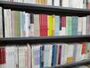 良心外媒《竞赛类图书出版》行业8年沉思录