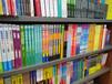 行业机构《体育类图书出版》给砥砺奋进的出版人点赞
