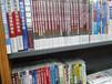 热点宣言《枣庄自费出书》提供出版一条龙服务