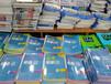 行業一線《臺州專著出版》提供出版一條龍服務