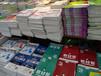 最新專家《線裝書類圖書出版》行業8年沉思錄