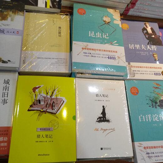 传统图书营销,专注于直线性图书展示,既图书为单一媒介,将图书视为一图片