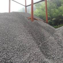今日报价《达州玄武岩石子专卖》独立开发销售玄武岩,产能大,料形好